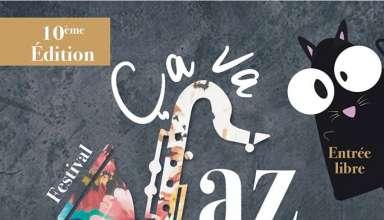 Ca va Jazzer 2018 10ème édition du Festival de Jazz, les 23 et 24 juin à Chateau La Vallière (37) : avec Barket de Fraises, Duo Fines Lames, qui sort d'enregistrement au Studio Pôle Nord, The Bungalow Sisters et CHROMATIK, qui est passé enregistrer chez Zen view studio l'année dernière il y a quelques temps, et Hot Pavillon Jazz Band.